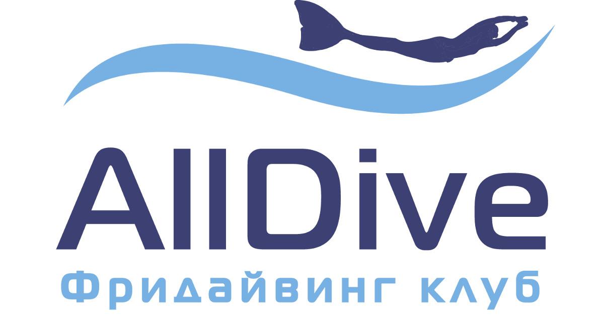 Обучение фридайвингу в Санкт-Петербурге SSI Freediving Basic, курсы фридайвинга